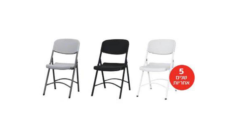 כיסא norman chair
